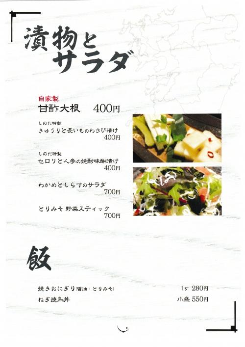 SCN_0008