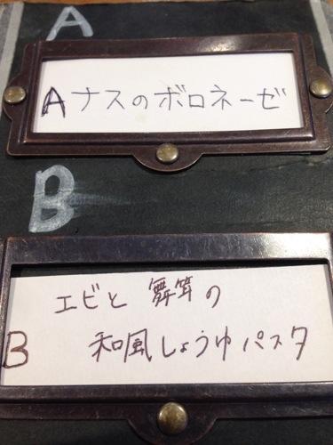 20140727-121130.jpg