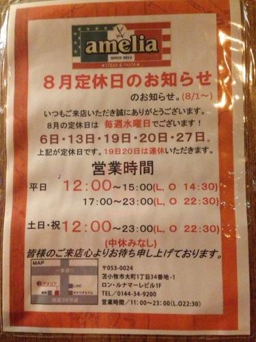20140806-120152.jpg