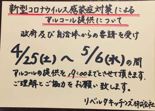 FF4DC43A-260B-4F17-8CD2-313C44760E43