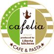 カフェ&パスタ「カフェリア」
